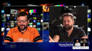Γιάννης Ελευθεριάδης one man show 34100